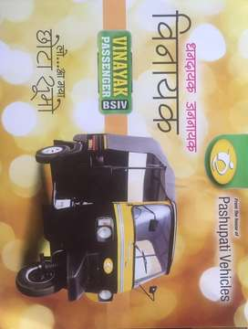 VINAYAK Diesel Auto, Free* diesel for 6 months,  monthly kist availabl
