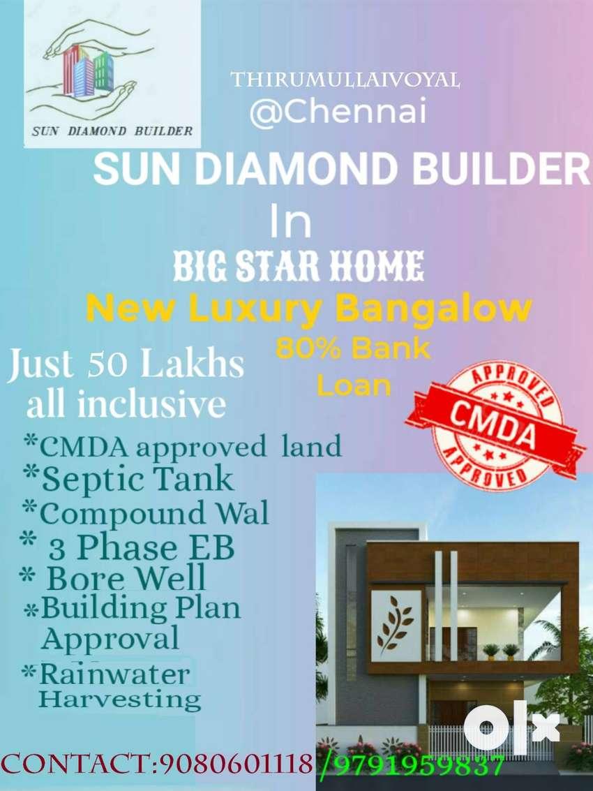 CMDA Approved 3 BHK Villa just 50 Lakhs near Thirumullaivoyal 0