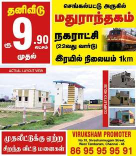 Land and Villa For Sale in low price @ maduranthagam