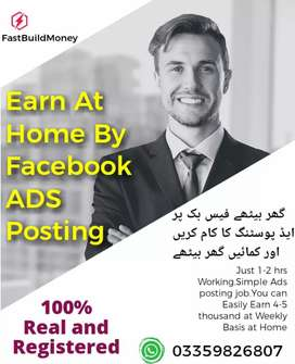 Earn at home by Facebook ads posting real and authentic job