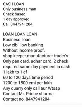 Cash loan business loan without income proof without security without