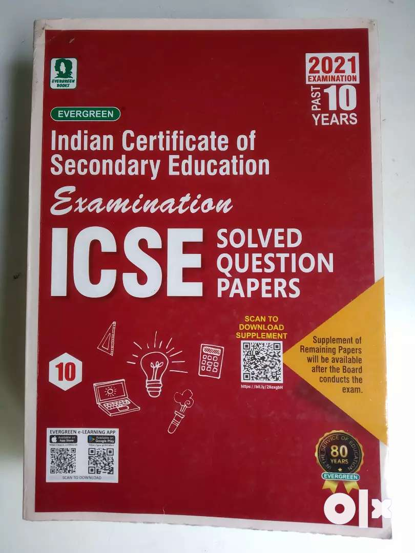 ICSE Solved Question Papers
