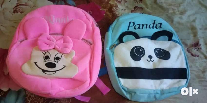 Kids bag 2 bag 0