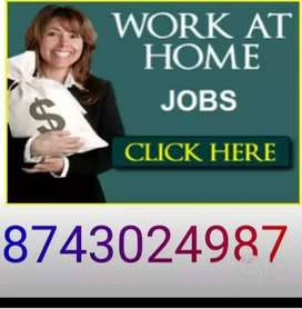 in bank back office data typing job