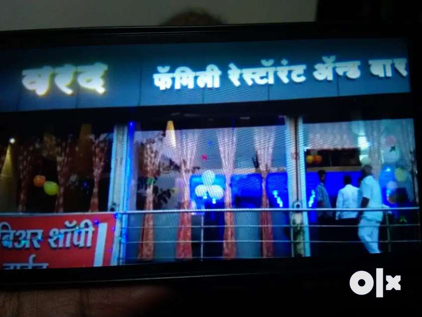 Cook Indian n Chinese in Bar 0