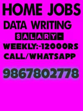 BEST APPORTUNITY GOOD HAND WRITING GOOD EARNING WEEKLY SALLERY 9000