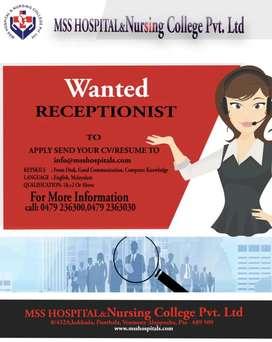 FemaleReceptionist