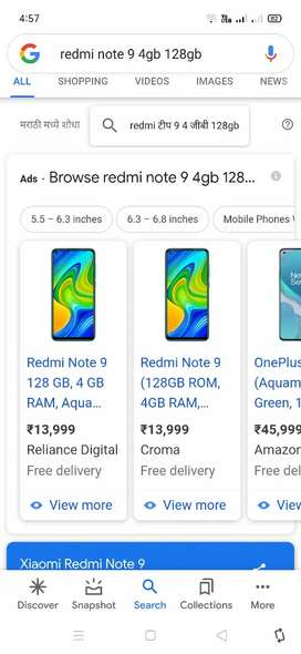 Redmi note9 4/128 seal pack available