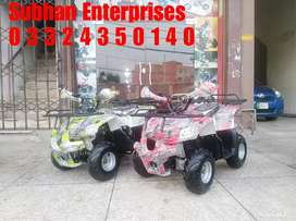 Track Runner 110cc Atv Quad Bikes Available At Subhan Enterprises