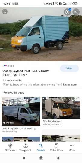 Needed covered body dosth or  pickup monthly rent
