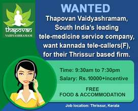 Kannada Tele callers in Thrissur, Kerala
