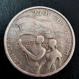 1972 Old Antique coin