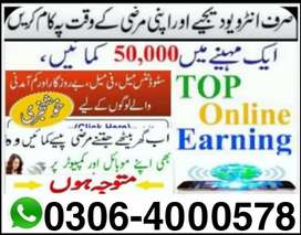 Part time/Full time/Home base (Students/teachers) Male/Females, Online