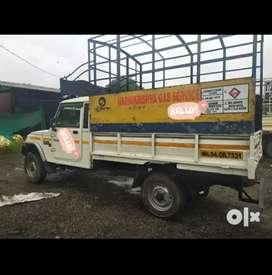 Mahindra maxitruck diesel paper valied