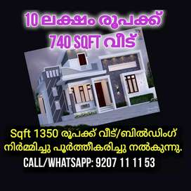 1040 Sqft 3 BHK House Construction Only for 14 Lakhs.