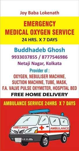 EMERGENCY MEDICAL OXYGEN SERVICES