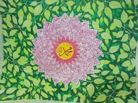 99 names of Holy Prophet Mujammad s.a.w by Water color