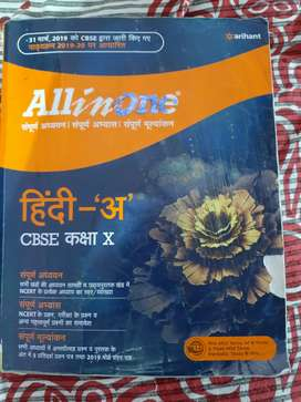 "All In One Hindi Class 10 course ""A"""