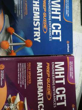 Mht cet prep guide maths and science