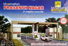 Vizaynagram Best investment for housing plots