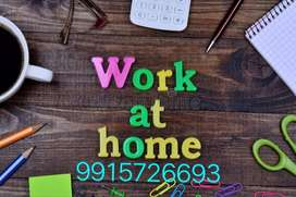 Part /Full Time  Home based Internet Work & Earn 300 rs daily. Jobs