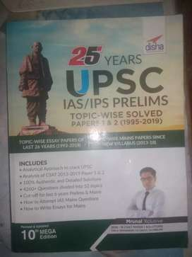 25 Years UPSC Question Papers