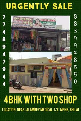 4BHK WITH TWO SHOP Urgently sale