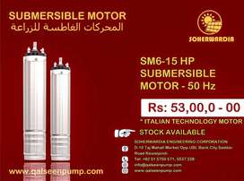 Farm House, Watering Submersible Motor 15 HP