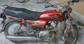 Zxmco 70cc for sale