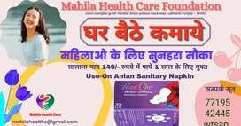 Required female staff in Ludhiana