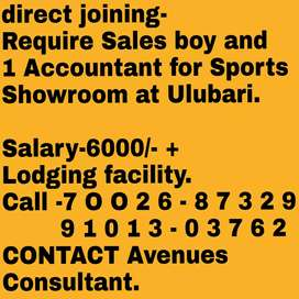 Urgently Require 2 Sales boy, 1 Accountant for Sports Showroom