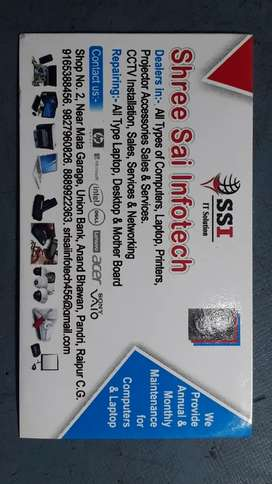 Shri Sai infotech at complete networking  solution