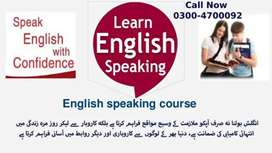Spoken English Course in Lahore - LSE by Altaf Gohar