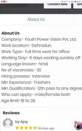 An opportunity for freshers and experienced.Min. Qual-12th pass, age18