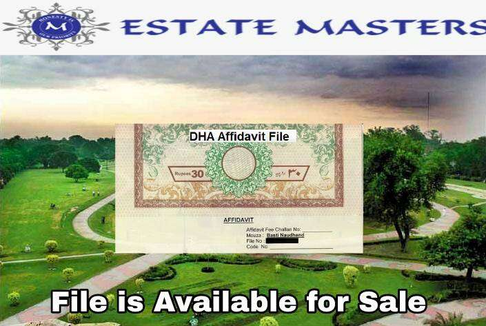5 Marla Plot File for sale in DHA Phase 8 Ivy Green Lahore 0