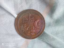 OLD ANTIQUE COIN FOR SALE 786 1616 Makkah madina