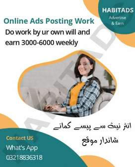Graduates required for Online from filling
