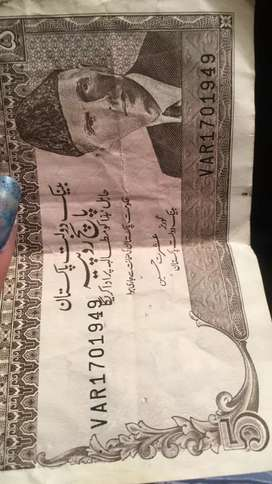 1949 Old 5 Rupee Note