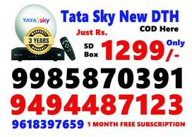 TATASKY HD SETUP BOX WITH ONE MONTH FREE SUBSCRIPTION