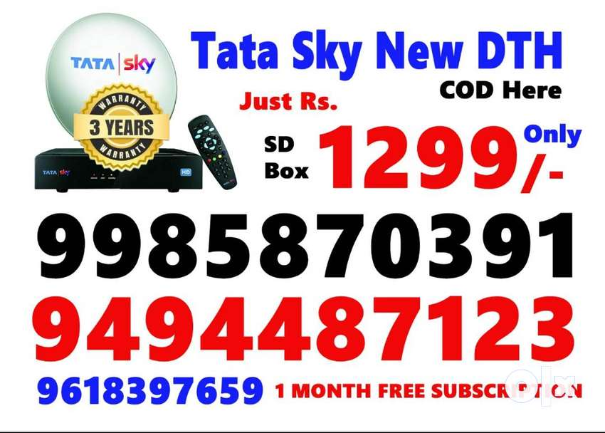TATASKY HD SETUP BOX WITH ONE MONTH FREE SUBSCRIPTION 0
