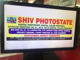 Photocopy shop