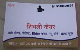 24  hours baby or ghar ke kaam ke liye  noida  or gurgaonm chahiye