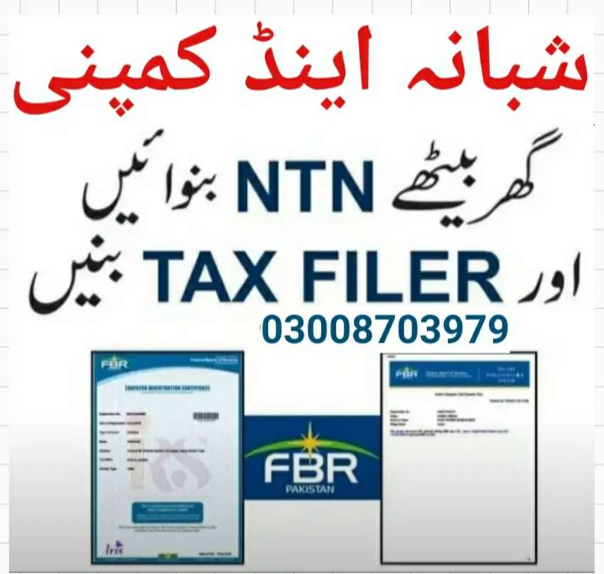 Tax Consultant, NTN, GST, LOGO, NGOs, FBR, COMPANY REGISTRATION (SECP) 0