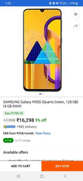 Samsung galaxy m30s with bill box and charger