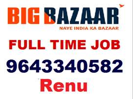 Vacency Open For Store Incharge, Helper And Store Keeper Big Bazaar...