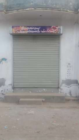 Shop for rent..