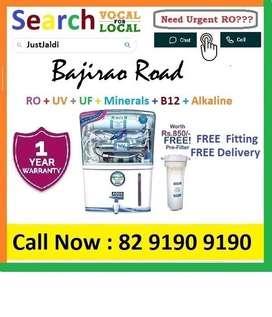 Baji20.3 AquaGrand RO Water Purifier Water Filter AC dth bed car TV Aq