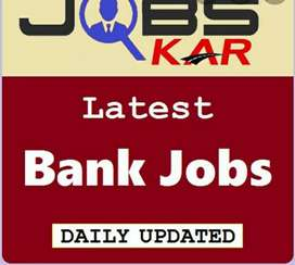Bank Job ke liye call kare