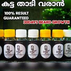 Burning Beard Oil sale