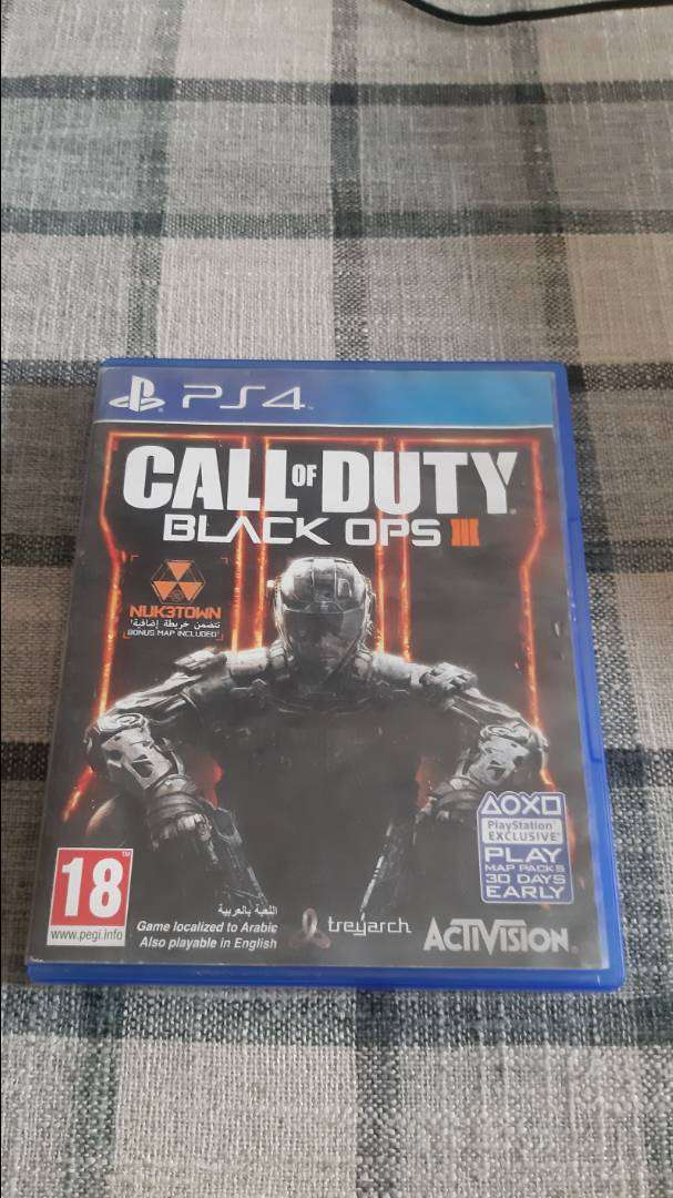 Call Of Duty Black Ops III (Extended Version) 0